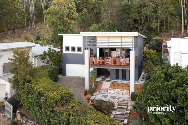 Picture of 20 Naturesque Close, MITCHELTON QLD 4053
