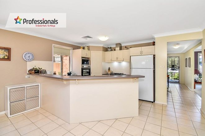 Picture of 4 Hartwell Court, ST CLAIR NSW 2759