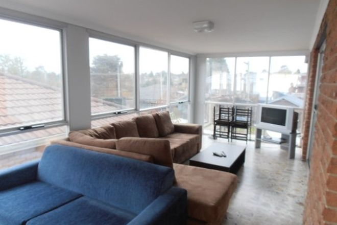 Picture of Room 4/1 Calista Avenue, OAKLEIGH EAST VIC 3166