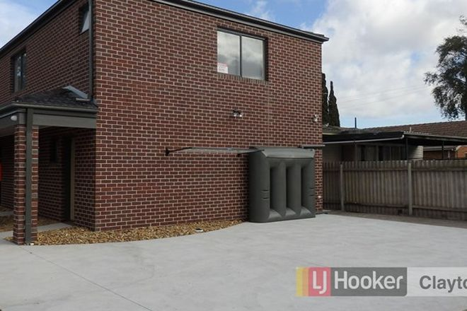 Picture of Studio 5/5 Rayhur Street, CLAYTON SOUTH VIC 3169