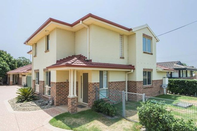 Picture of 1/69 Westbank Avenue, EMU PLAINS NSW 2750