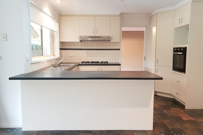 Picture of 5 Hermitage Drive, GREENVALE VIC 3059
