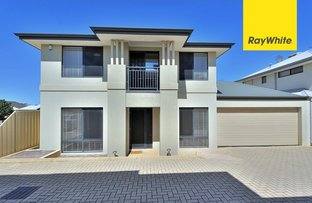 Picture of 75 Oakdene Drive, Madeley WA 6065