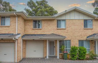 Picture of 7/34 Railway Rd, Marayong NSW 2148