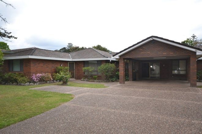 Picture of 67-69 Cambewarra Road, BOMADERRY NSW 2541
