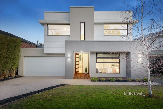 Picture of 12 Allister Street, MOUNT WAVERLEY VIC 3149