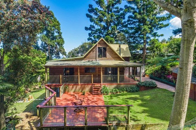 Picture of 7A Cascade Road, TERRANORA NSW 2486