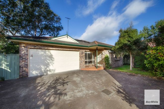 Picture of 4/10 Nullaburra Road, CARINGBAH NSW 2229