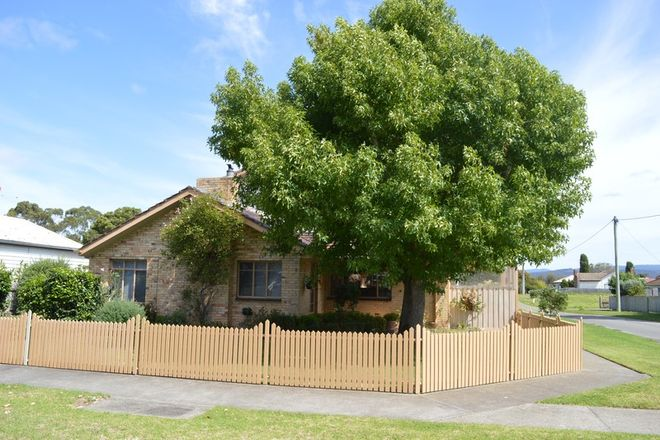 Picture of 64 Commercial Road, YARRAM VIC 3971