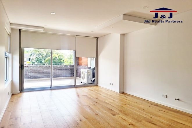 Picture of 26/25-27 Wongala Crescent, BEECROFT NSW 2119