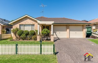 Picture of 5 Mill Street, Currans Hill NSW 2567