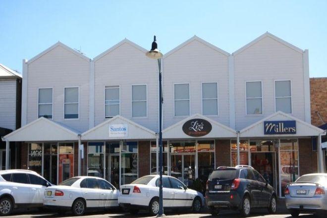 Picture of 1/125 Maitland Street, NARRABRI NSW 2390