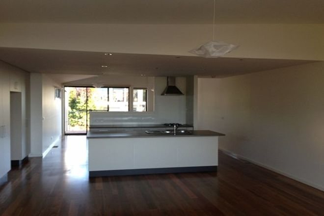 Picture of 15A St Andrews Drive, JAN JUC VIC 3228