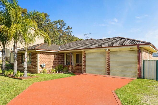 Picture of 98 Watanobbi Road, WATANOBBI NSW 2259