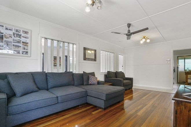Picture of 18 Cominos Place, MANUNDA QLD 4870