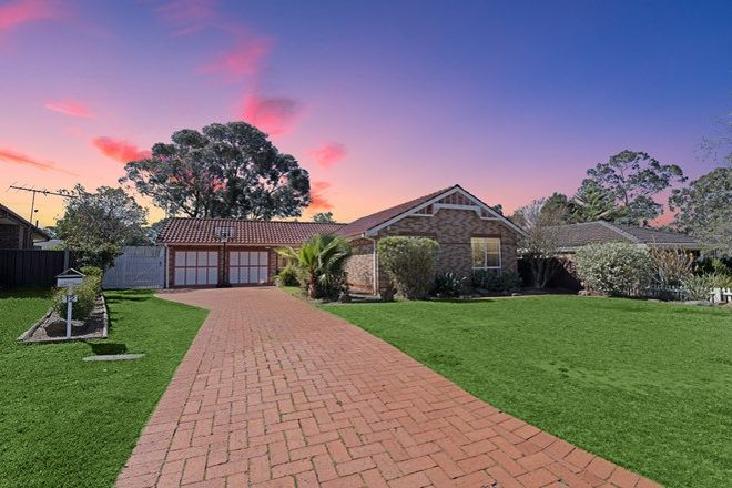 Picture of 12 Mulgara Place, ST HELENS PARK NSW 2560