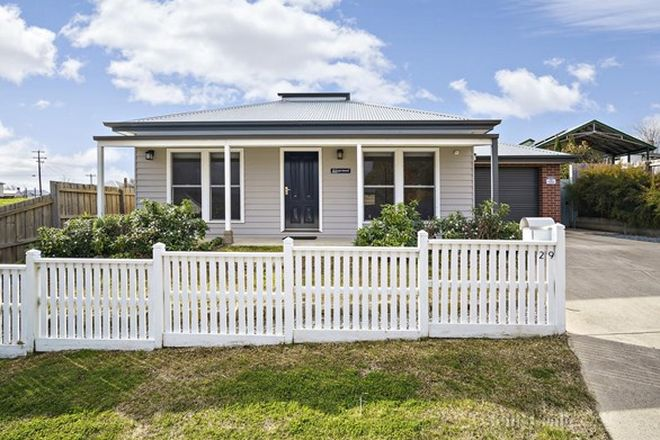 Picture of 29 Dodds Lane, BALLARAT EAST VIC 3350