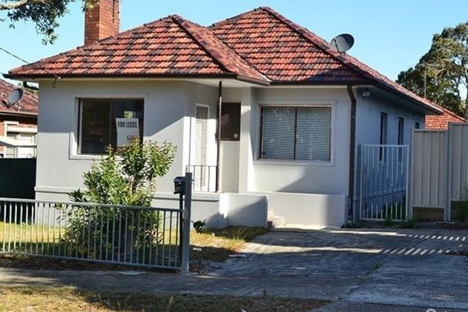 Picture of 33 Fraser Ave, EASTGARDENS NSW 2036