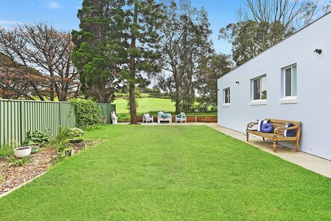 Picture of 162 Bay  Street, PAGEWOOD NSW 2035