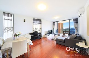 Picture of 402/16 Brodie Spark Drive, Wolli Creek NSW 2205