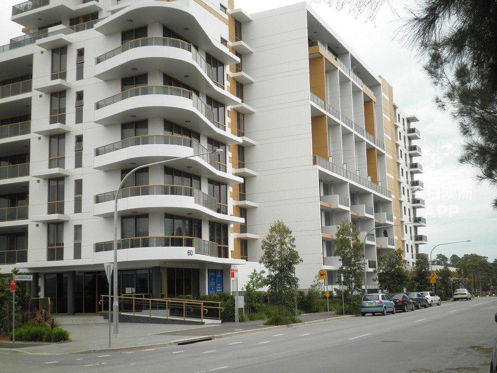 531/60 walker street, Rhodes NSW 2138, Image 0