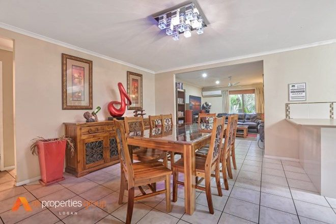 Picture of 55 Benjul Drive, BEENLEIGH QLD 4207