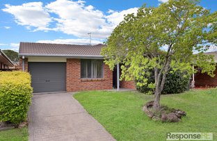 Picture of Dean Park NSW 2761