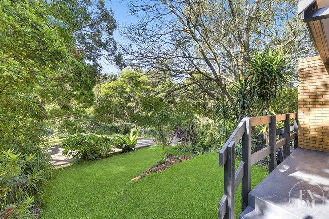 Picture of 3/63 Chalmers Street, PORT MACQUARIE NSW 2444