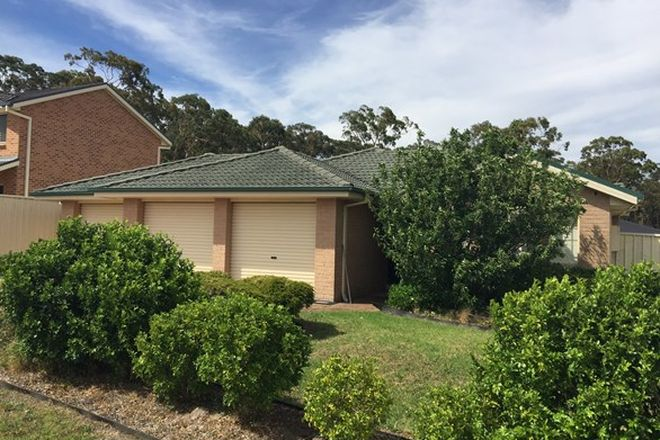 Picture of 92 Coachwood Drive, MEDOWIE NSW 2318