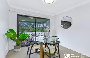 Picture of 21/45 Fontenoy Road, Macquarie Park NSW 2113
