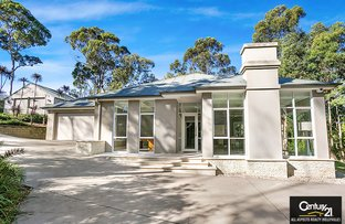 Picture of 48 Gum Nut Close, Kellyville NSW 2155