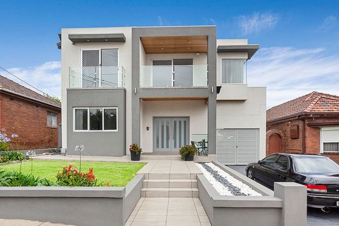 Picture of 4 O'Dea Avenue, KYEEMAGH NSW 2216