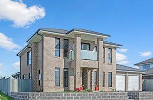 1 McCabe Pl, Rosemeadow NSW 2560