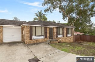Picture of 2/4 Bundy Close, Macquarie Fields NSW 2564