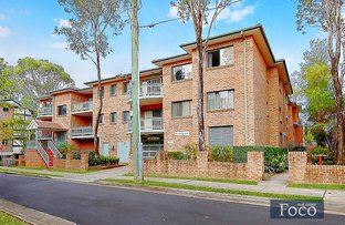 Picture of 10/15-17 Thomas May Pl, Westmead NSW 2145