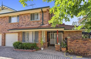 Picture of 2/58 Myee Road, Macquarie Fields NSW 2564