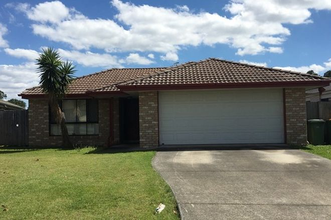 Picture of 5 Tern Close, EAGLEBY QLD 4207