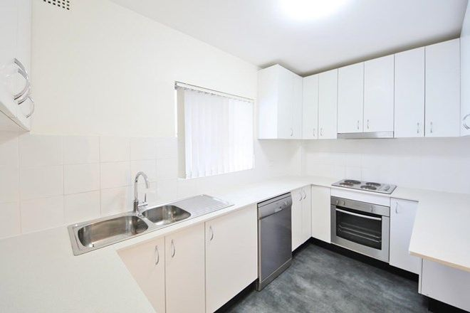 Picture of 12/43 Murray Street, BRONTE NSW 2024