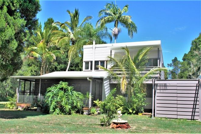 Picture of 1 Innes St, COOCHIEMUDLO ISLAND QLD 4184