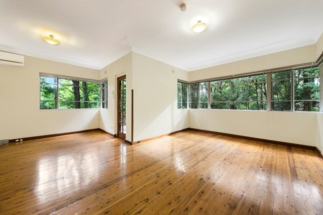 Picture of 5a Fiona  Road, BEECROFT NSW 2119
