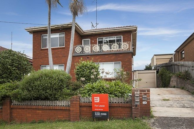Picture of 1/46 Weringa Avenue, LAKE HEIGHTS NSW 2502