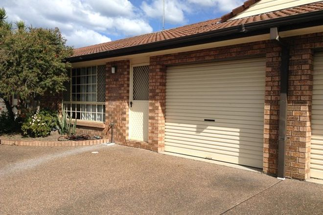 Picture of 3/11 Teralba Road, BROADMEADOW NSW 2292