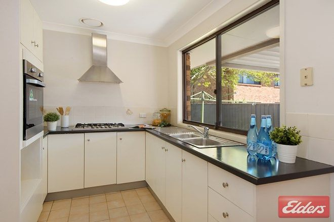 Picture of 4 Austin Woodbury Place, TOONGABBIE NSW 2146