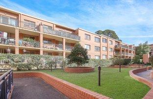 Picture of 4/61-65 Glencoe Street, Sutherland NSW 2232