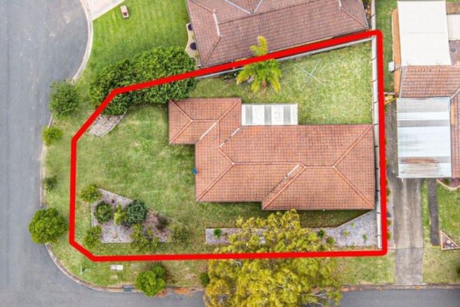 Picture of 2 Don Place, KEARNS NSW 2558