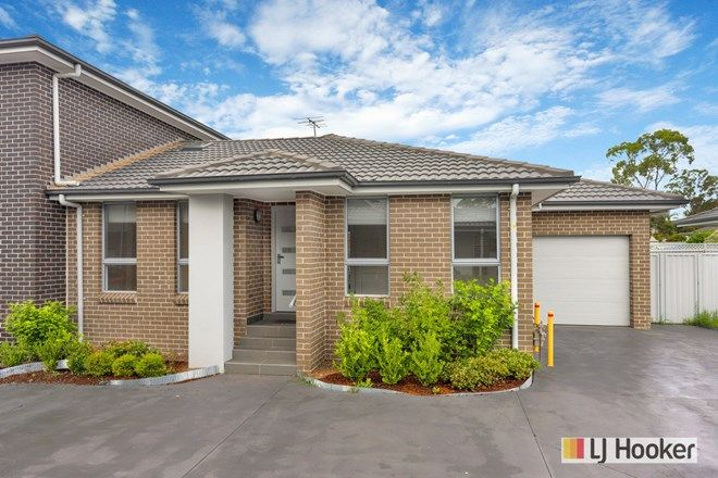 Picture of 6/14-16 McCulloch Road, BLACKTOWN NSW 2148