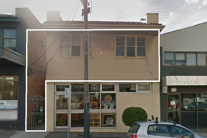 411A Waverley Road, MALVERN EAST VIC 3145