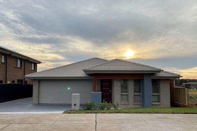 Picture of 16 Donaldson Road, EDMONDSON PARK NSW 2174