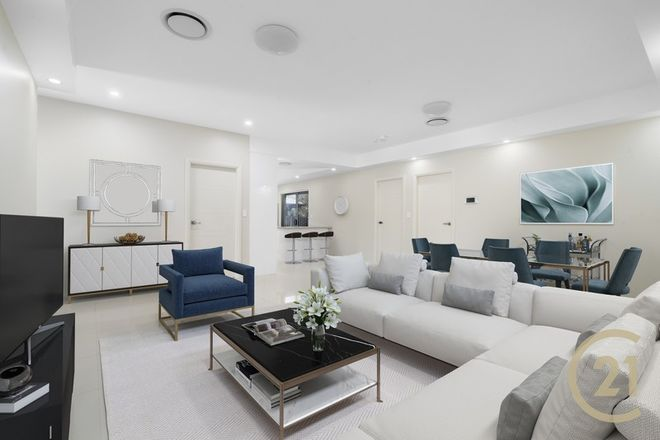 Picture of 10 Brushtail Court, CASULA NSW 2170
