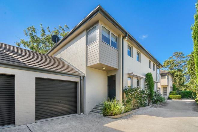 Picture of 6/422 Glebe Road, HAMILTON SOUTH NSW 2303
